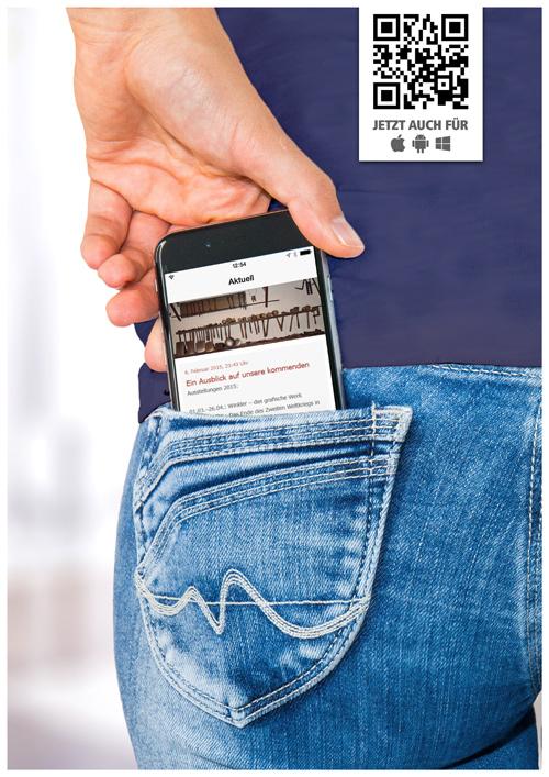 stamu-app-poster-k